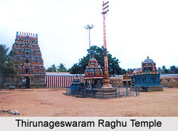 Festivals of Thirunageswaram Raghu Temple
