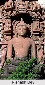 Iconography of Rishabh Dev, Khajuraho