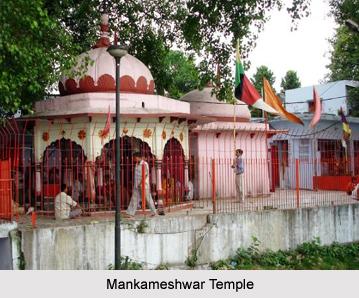 Mankameshwar Temple, Allahabad