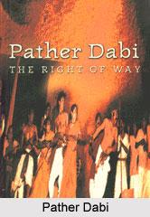 Pather Dabi , Sarat Chandra Chattopadhaya