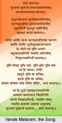 Popularity of Vande Mataram, Indian National Song