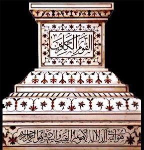 Calligraphy Of Taj Mahal Taj Mahal