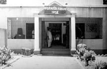 Chandrashekhar Singh Museum ,  Jamui