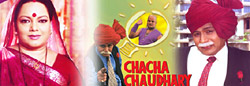 TV Serial : Chacha Chaudhary