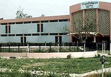 Channdradhari Museum, Dighi Pokar Darbhanga