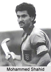 Mohammed Shahid, Indian Hockey Player