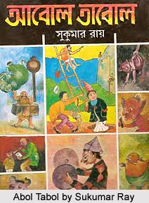Chharas, Bengali Rhyme