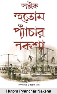 Hutom Pyanchar Naksha, Bengali Literature