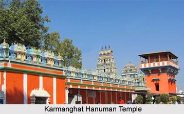 Karmanghat Hanuman Temple, Andhra Pradesh
