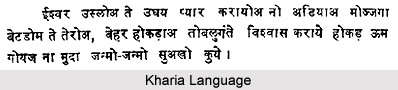 Kharia Language, East Indian Tribal Language