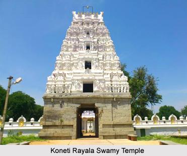 Koneti Rayala Swamy Temple, Andhra Pradesh