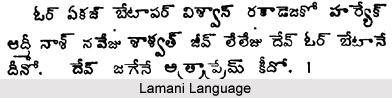Lamani Language