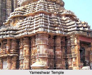 Yameshwar Temple, Orissa