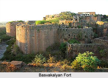 Basavakalyana Fort, Deccan Forts