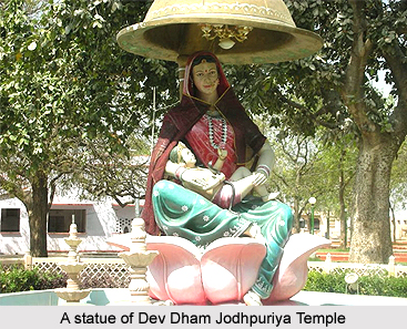Dev Dham Jodhpuriya Temple, Rajasthan