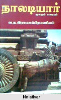 Folk Literature in Tamil