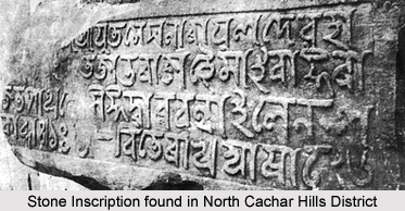 History of North Cachar Hills District
