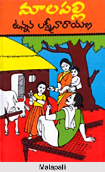Telugu Novel in Twentieth Century