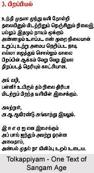 Sangam Age in Tamil Literature