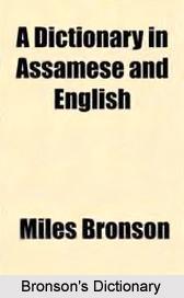 Influence of Europe on Assamese Literature