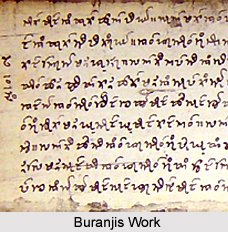Buranjis, Assamese Historical Works