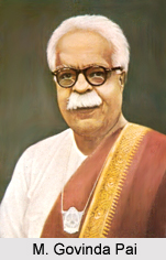 Factors Influencing Modern Kannada Literature