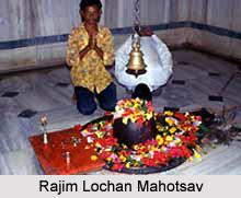 Rajim Lochan Mahotsav, Chhattisgarh