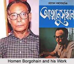 Prose in Post-Independence Assamese Literature