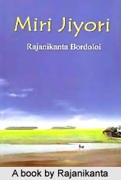 Assamese Novel under Rajanikanta Bardoloi