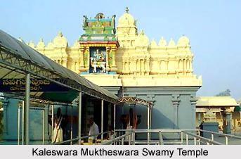 Kaleswara Muktheswara Swamy Temple, Andhra Pradesh
