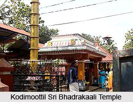 Kodimoottil Sri Bhadrakaali Temple, Kerala