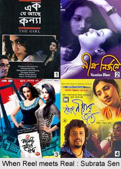 Subrata Sen, Indian Film Director/Writer