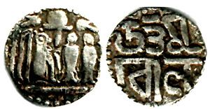 Coins of the Imperial Cholas