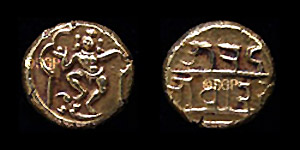 Coins of the Wodeyars