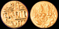 Coins of Krishna Raja