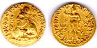 Coins of Vima Kadphises