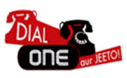 TVSerial-Dial One Aur Jeeto