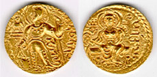 coins of Samudragupta