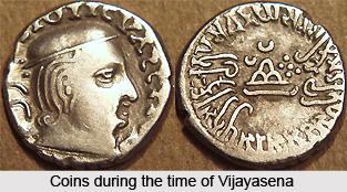 Vijayasena  , Sena King of Bengal