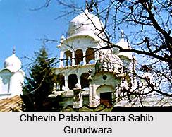Gurudwara Chhevin Patshahi Thara Sahib, Baramulla