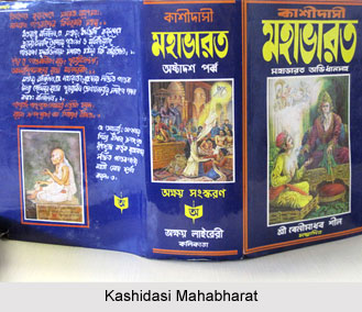 Kashiram Das, Bengali Poet
