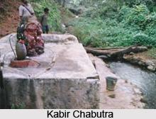 Kabir Chabutra