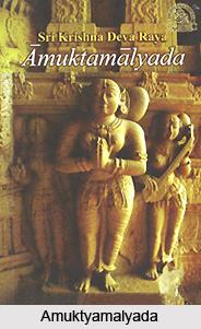 Telugu Literature
