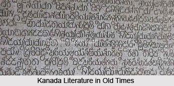 Kannada Literature