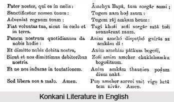 Konkani Literature
