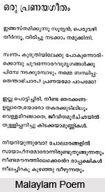 Malayalam Literature, Regional Indian Literature