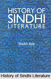 Sindhi Literature