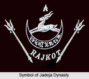 History of Rajkot District