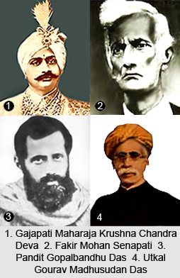 Eminent Personalities of Odisha