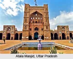 Atala Masjid, Jaunpur, Uttar Pradesh